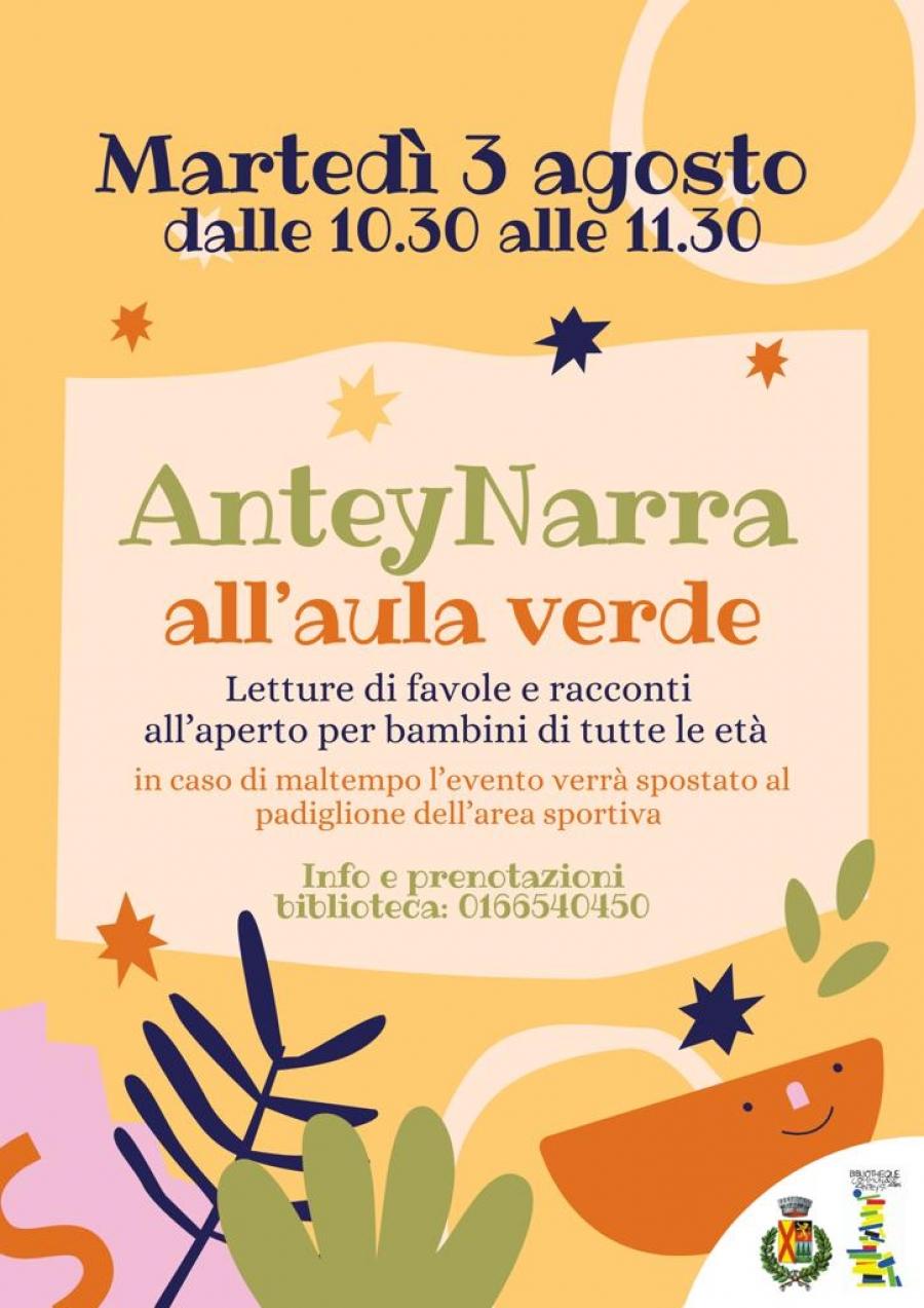 2021/08/03 ANTEYNARRA