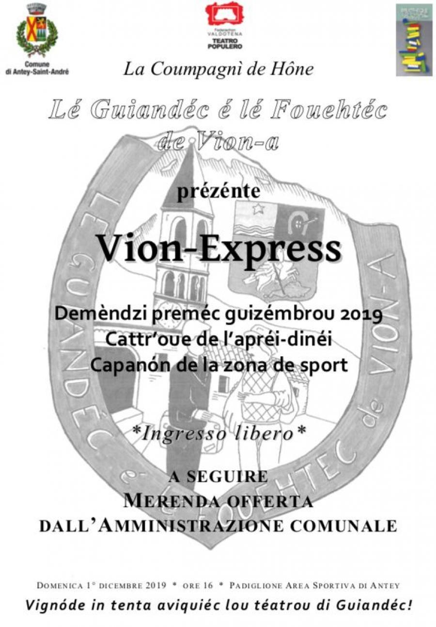 """2019/12/01 Spectacle de théâtre """"Vion - Express"""""""