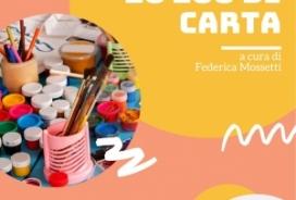 2021/07/14 LO ZOO DI CARTA